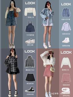 Korean Fashion Street Casual, Korean Fashion Dress, Kpop Fashion Outfits, Ulzzang Fashion, Korean Outfits, Asian Fashion, Look Fashion, Trendy Outfits, Cool Outfits