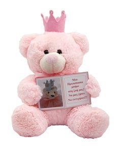 #teddy_bear #soft #baby #pink #baby #princess