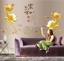 Kínai stílusú Creative családi harmónia gazdagság Becsület Arany lótusz Goldfish…