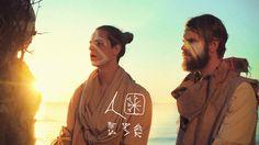 Fewjar - Lo feat. Marti Fischer (Official Music Video)