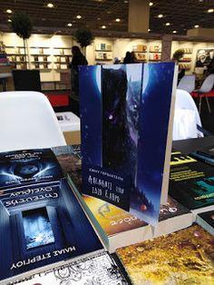 Αυτοέκδοση για συγγραφείς από Εκδόσεις Συμπαντικές Διαδρομές: Εκδόσεις ΣΥΜΠΑΝΤΙΚΕΣ ΔΙΑΔΡΟΜΕΣ Στηρίζουν τους συγ... Erotica, Fairy Tales, Greece, Sci Fi, Greece Country, Science Fiction, Fairytail, Adventure Movies, Fairytale