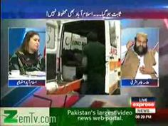 To The Point, Shahzeb Khanzada, 3 March 2014, 03 03 2014, Express News, ...