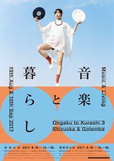 Osawa Yudai / Aroe inc.