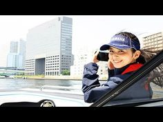 スポーツボートで新感覚ゲーム「これヤバイ!」…東京湾フォトラリーに挑戦 Bucket Hat, Baseball Hats, Japan, Youtube, Baseball Caps, Bob, Caps Hats, Japanese, Youtubers