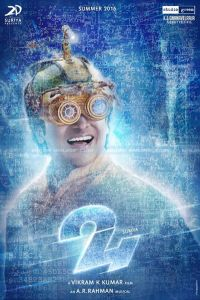 """Hero Surya's latest movie is """"24"""", which is being directed by Vikram K Kumar of """"Ishq"""" and """"Manam"""" fame. Today teaser of this much awaited film"""