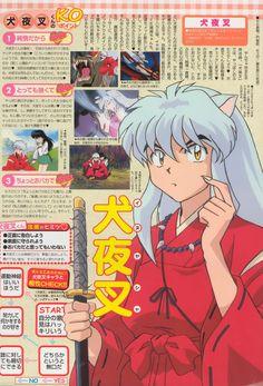 Imagen de Inuyasha en alta calidad Manga Art, Manga Anime, Anime Art, Animes Wallpapers, Cute Wallpapers, Japanese Poster Design, Cute Anime Wallpaper, Manga Covers, Anime Japan