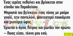 Good Morning Roses, Peace, Humor, Words, Funny, Albania, Humour, Funny Photos, Funny Parenting