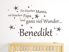 Best Wandtattoo Ein bisschen Mama ein bisschen Papa