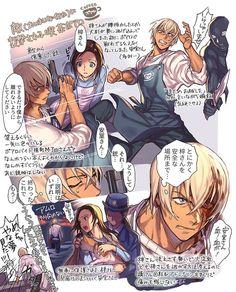 Happy Tree Friends, Conan, Detective, Bourbon, Super Manga, Dc Police, Manga Anime, Anime Art, Kaito Kid