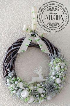 ТОПИАРИИ СВОИМИ РУКАМИ Noel Christmas, Christmas Crafts, Christmas Decorations, Christmas Ornaments, Xmas Wreaths, Grapevine Wreath, Grape Vines, Arts And Crafts, Floral