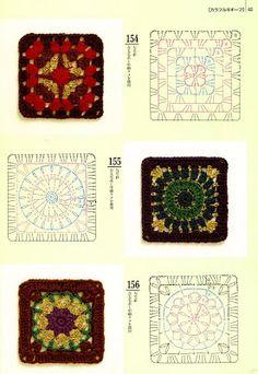 Granny Squares, cuadrados a crochet patrones