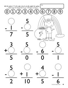 This spring math worksheet reinforces addition with three