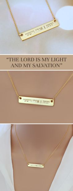 """Delicate minimalist necklace decorated with a bar pendant bearing the inscription """"The Lord is my light and my salvation"""" Psalm 27: 1 in Biblical Hebrew.  #jesus #christ #lord #seigneur #psalms #psalm #religious #quote #quotes #hebrew #engraved #gold #plated #16k #necklace #jewelry #jewellery #wedding #bride #bridal #gift #present #catholic #catholics #saint #bible #god #psaumes #psaume #christian #christians #chretien #chretienne #citation #verse #verset #Dieu #etsy #handmade #fait #main"""