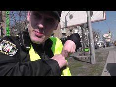 Каратели из Новой полиции. - YouTube