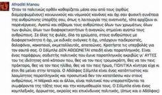 Παραλήρημα! Ο Σόιμπλε έγινε παραπληγικός λόγω παραφροσύνης |thetoc.gr