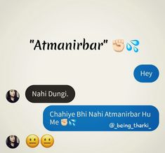 Funny School Jokes, Funny Jokes, Flirty Lines, Funny Quotes In Hindi, Desi Jokes, Sarcastic Jokes, Flirty Quotes, Love Smile Quotes, Crazy Girl Quotes