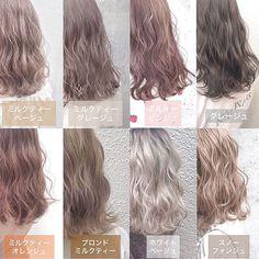 Medium Hair Styles, Curly Hair Styles, Korean Hair Color, Pretty Hair Color, Hair Arrange, Corte Y Color, Aesthetic Hair, Hair Art, Ombre Hair