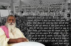 Guru Purnima : सती अनुसुइया आश्रम में पूज्य गुरु महाराज से भाविक श्रद्धालु कहते थे कि महाराज, हमें मंत्र दे दो। गुरु महाराज कहते थे - ''हो, मैं कान न फूँकिहौं, उपदेश देइहौं। सुनो और पालन करो। भगवान के एक छोटे से नाम ओम् अथवा राम का जाप करो। चलते-फिरते, उठते-बैठते, खाना खाते-पानी पीते, खुरपी चलाते, नौकरी करते... हर परिस्थिति में भगवान का नाम याद आया करे। सुबह-शाम बैठकर नाम जपने में आधा-एक घण्टा समय अवश्य देना चाहिए। - Swami Adgadanand