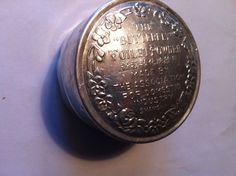 old metal tin shanghai great to store anything by stockintrade on Etsy
