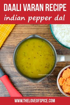 Daali Varan Recipe - A Quick and Easy Konkani Style Dal Recipe that is full of flavor and gets ready within minutes. Perfect for busy weekday Indian dinners. Vegetarian Curry, Vegetarian Entrees, Authentic Indian Curry Recipe, Konkani Recipes, Vegetarian Main Course, Dal Recipe, Everyday Food, Curry Recipes, Quick Meals