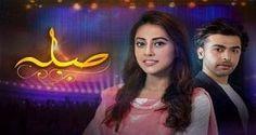 Sila Episode 7 Hum TV 16th December 2016