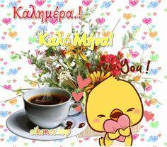 Good Morning, Pikachu, Fictional Characters, Buen Dia, Bonjour, Fantasy Characters, Good Morning Wishes