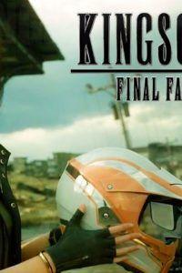 Kingsglaive: Final Fantasy XV (2016) Full Movie Watch Online HD