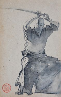 Samurai Drawing, Samurai Artwork, Kendo, Aikido, Dojo, Art Of Fighting, Japanese Drawings, Peace Art, Figure Sketching
