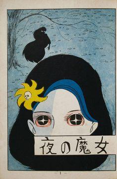 fehyesvintagemanga:  Aki Jirou