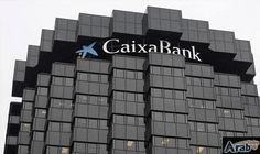 Spanish bank gains 84.5-pct stake of Portuguese…