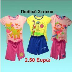 128513e0723 ΠΡΟΣΦΟΡΑ Διάφορα παιδικά σετάκια γιά κορίτσια 1-5 ετών 2,50 €-Ευρω