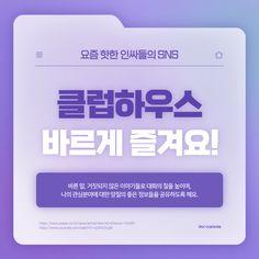 Facebook Banner, Event Banner, Promotion, Editorial, Bench, Graphic Design, Cards, Poster, Instagram