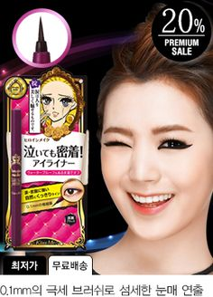 Today's Hot Pick :HEROINE MAKE Kiss Me Smooth Liquid Liner http://fashionstylep.com/SFSELFAA0008062/bapumken1/out High quality Korean fashion direct from our design studio in South Korea! We offer competitive pricing and guaranteed quality products. If you have any questions about sizing feel free to contact us any time and we can provide detailed measurements.