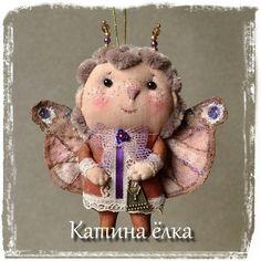 Бабочка в коричневом - авторская ручная работа,авторские украшения,авторские елочные игрушки