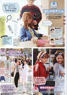 Popteen Magazine March 2015