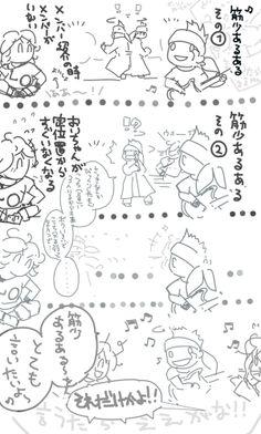 2012/12/13 「作曲者は4人!」@梅田クラブクアトロ Diagram, Words