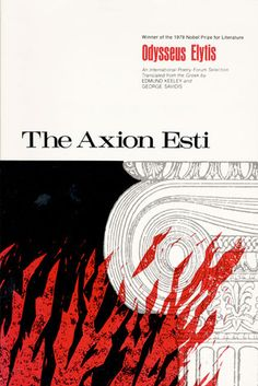 The Axion Esti is probably the most widely read volume of verse to have appeared in Greece since World War II and remains. Greece Today, Beast Of The East, Nobel Prize In Literature, Greek Language, Great Words, Book Authors, My Books, Poems, Reading