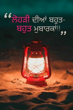"""""""Your word is a lamp for my feet, a light on my path"""" (Psalm NIV) (Charis Bible College). Good Night Wishes, Good Night Sweet Dreams, Good Night Quotes, Good Night Love Images, Good Night Image, Sweet Dreams Images, Psalm 119 105, Fear Quotes, Bible College"""