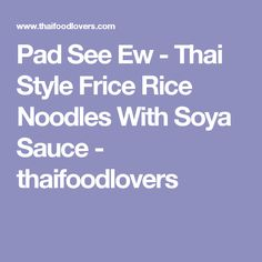 Pad See Ew - Thai Style Frice Rice Noodles With Soya Sauce - thaifoodlovers