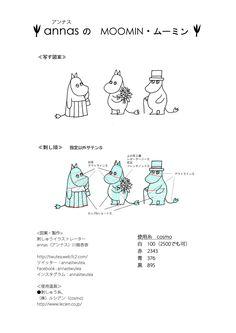 アナと雪の女王。刺繍完成!無料図案と製作動画は近日中にアップロード予定。 | 2014-07-02 00:14:19 +0900