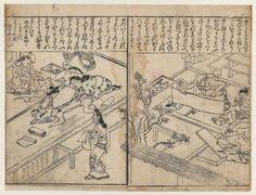 Hishikawa Moronobu (1618-1694) Women Dressmaking and Artesans at Work