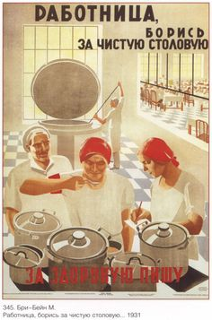 Propaganda Soviet poster Posters and prints USSR by SovietPoster, $9.99