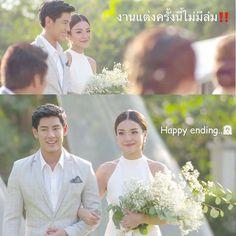 "292 Suka, 1 Komentar - ch3thailand (@thaitv3_lakorn) di Instagram: ""งานแต่งที่จะไม่ล่มอีกแน่นอน 20.20 คืนนี้ห้ามพลาด‼️#เมียอาชีพตอนจบ#ช่อง3กด33 #ladiiprang…"" Perfect Wife, Happy Endings, Movie Posters, Movies, Art, Art Background, Perfect Woman, Films, Film Poster"