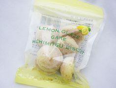 レモングレーズがけはちみつビスケット  ファミリーマート
