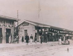 Redescobrindo o Alto Tietê: Estação Roosevelt até Mogi das Cruzes na década de...