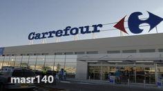 "awesome بالصور أحدث عروض ""كارفور""  Carrefour Egypt 2017 بجميع الفروع على الأجهزة الكهربائية والأدوات المنزلية والسلع الغذائية.. أقوى عروض ""كارفور"" Carrefour Egypt"
