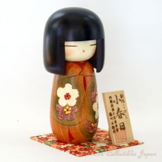 Japanese-Kokeshi-KOHARUBI-INDIAN-SUMMER-DAY-by-Masae-Fujikawa-110-w-gift