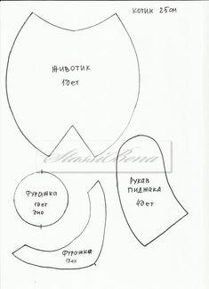 Коты Юлии Гомоюровой выкройка. Обсуждение на LiveInternet - Российский Сервис Онлайн-Дневников