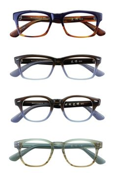 Masunaga glasses. Every architect (and librarian!) should have a pair.