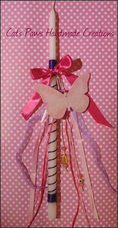 Χειροποίητη λαμπάδα με διακοσμητικό τοίχου πεταλούδα Gift Wrapping, Gifts, Gift Wrapping Paper, Presents, Wrapping Gifts, Favors, Gift Packaging, Gift